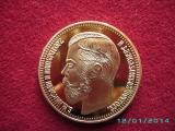 Монета Николай II-Колекции