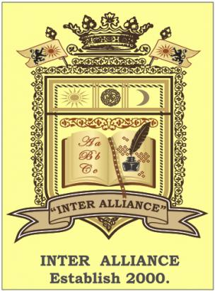 Курс по Руски език в Интер Алианс Стара Загора!! | Курсове | Стара Загора
