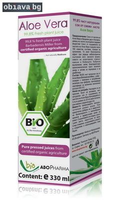 Био сок от Алое Вера (99,8%) Хранителна добавка | Био продукти | София-град