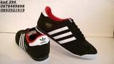 Мъжки маратонки Адидас Драгон-Мъжки Спортни Обувки