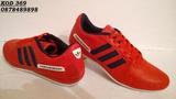 Маркови маратонки Адидас-Мъжки Спортни Обувки