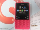 Нокиа 210-Мобилни Телефони