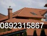 Ремонт на покриви Изграждане-Строителни
