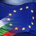 Еврофинансиране - Евро Еко Консулт ООД-Консултантски