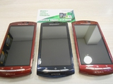 SONY ERICSSONXPERIA NEO  ВТОРА УПОТРЕБА-Мобилни Телефони
