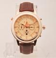 Мъжки часовник PATEK PHILIPPE SKY MOON-Мъжки Часовници