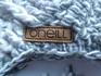 O'neill / О'нийл зимна дамска шапка # Нова | Дамски Шапки  - Пловдив - image 4