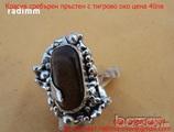 Ръчно изработени бижута авторски модели сребро 925-Други