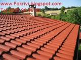 Изработка и ремонт на покриви-Ремонти