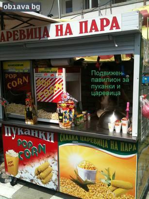 Сергия- павилион метален за царевица, скара и др.   Други   Бургас
