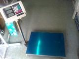 Продавам Нови платформени кантари 300кг-Кантари и Везни