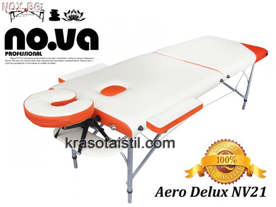 Алуминиева масажна кушетка NO.VA Aero Delux NV21 | Оборудване | София-град