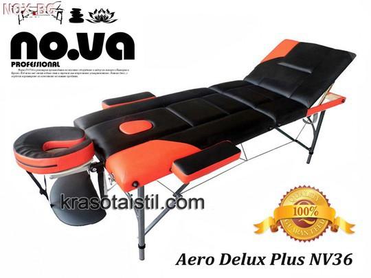 Алуминиева масажна кушетка с повдигане NO.VA Aero Delux Plus | Оборудване | София-град