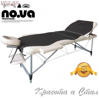 Трисекторна алуминиева масажна кушетка - NO.VA Aero3 NV35 | Оборудване | София-град