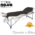 Трисекторна алуминиева масажна кушетка - NO.VA Aero3 NV35-Оборудване