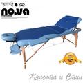 Трисекторна дървена масажна кушетка - NO.VA Standart3 NV35-Оборудване