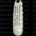 BEKO 12.5 - E1 шаси - дистанционно управление за телевизор-Телевизори