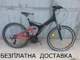 Велосипед 26 цола LEOPARD-Спортни Съоръжения