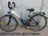 Алуминиев велосипед 28 цола McKenzie-Спортни Съоръжения