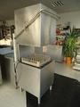 Професионална конзолна миялна машина за заведения и хотели-Съдомиялни машини