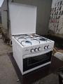 Печка фурна за готвене и за печене настолна за вкъщи на газ-Печки