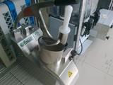 НОВА Зеленчуко-резачкa производител Италия  марка FIMAR-Кухненски роботи