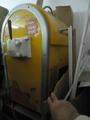 Машина за сладолед втора употреба марка PROMEG  Италия-Други