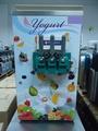 Сладолед машина монофазна втора употреба на въздушно охл-не-Други