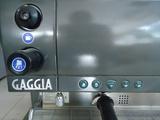 Втора употреба кафемашина Италианска  марка Каримали-Кафемашини