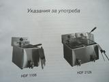 Професионален нов фритюрник на ток 8 литра. 3.5 kw.-Фритюрници