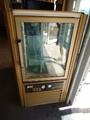 Втора употреба Ми-носова или плю-сова витрина за заведения-Хладилници