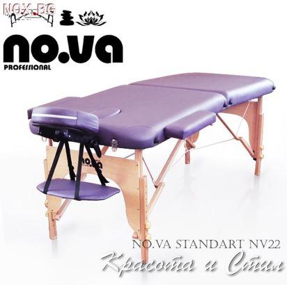 Дървена масажна кушетка NO.VA Standart NV22 | Оборудване | София-град