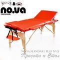 Преносима Дървена масажна кушетка NV 31-Оборудване