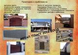 Охранителни ролетки, гаражни врати,щори,метални конструкции-Строителни