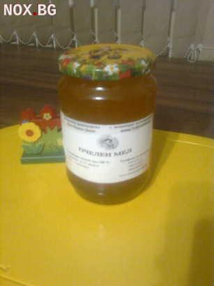 Пчелен мед натурален продукт произведен от пчели | Био продукти | София-град