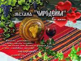 """Механа """"Чародейка""""-Храни, Напитки"""