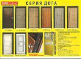 Дистрибутори на входни врати-Дом и Градина