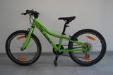 """Детско колело KANIA """"Twenty""""-Спортни Съоръжения"""