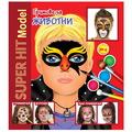Книжка за гримиране-Детски Играчки