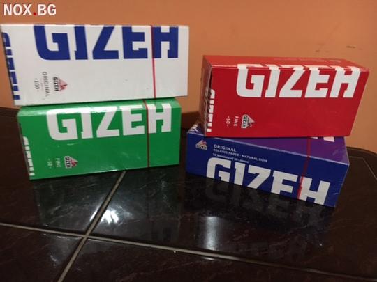 Листчета за свиване GIZEN | Тютюневи изделия | София-град