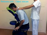 Офис масаж - класически масаж + акупресура-Здраве и Красота