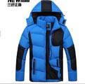 Мъжко зимно яке-Мъжки Якета