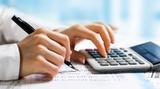Счетоводно обслужване-Счетоводни