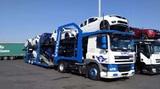 Внос на коли от Германия и Италия-Транспортни