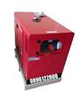 Дизелов генератор 12.5kw-Други