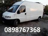Транспортни услуги 0898767368-Транспортни