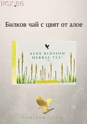 Билков чай с цвят от алое | Био продукти | Враца