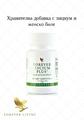 Хранителна добавка с лициум и женско биле-Хранителни добавки