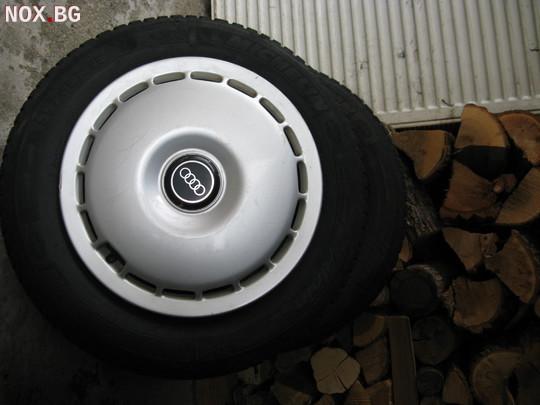 За АУДИ-В4 4бр. зимни гуми с метални джанти | Гуми с Джанти | Ловеч