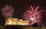 Нова година 2017 в Гърция - собствен транспорт-В чужбина
